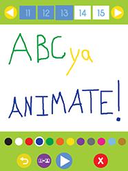 Make An Animation Digital Art Skills